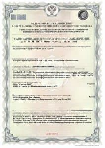 Купить подоконники ДАНКЕ в Иваново